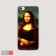 Диз. Мона Лиза
