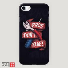 Диз. Pros Don`t fake!