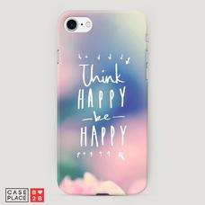 Диз. Think happy be happy