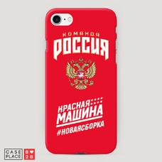 Диз. Команда Россия