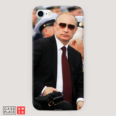 Диз. Путин 1