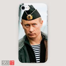 Диз. Путин 4