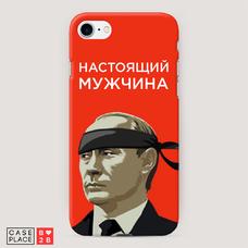 Диз. Путин 5