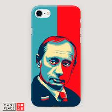 Диз. Путин 6