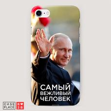 Диз. Путин 7