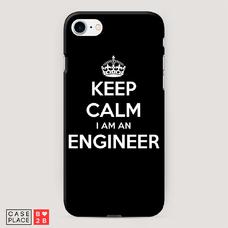 Диз. Инженер