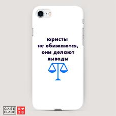 Диз. Юристы 1